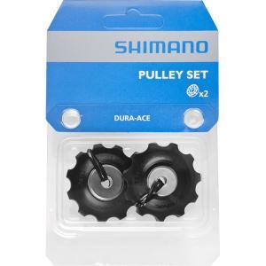 Ruletas Cambio Shimano Dura Ace RD-7900 10v