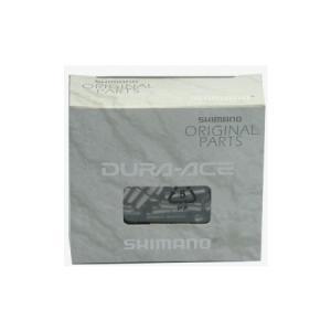 1 Pin Cadena Shimano 9v