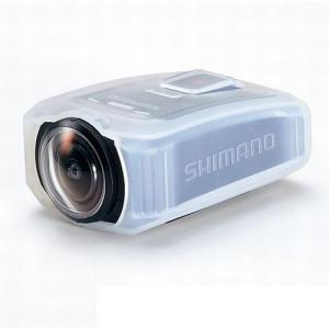 Funda Silicona Videocámara Shimano Blanco
