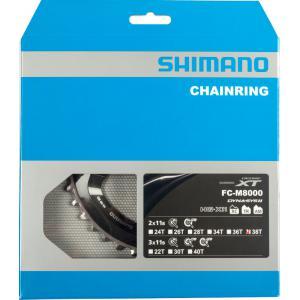 Plato Mtb Shimano XT FC-M8000 2x11v 38T