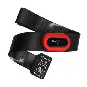Transmisor y Elástico Pectoral Garmin Run 4 Rojo