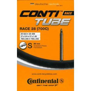 Cámara CONTINENTAL Race 700 x 20-25 Válvula 80 mm