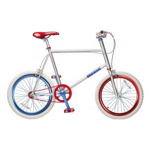 Bicicleta Urbana MIXIE Mini Fixed Cromado