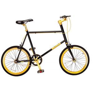 Bicicleta Urbana MIXIE Mini Fixed Negro/Amarillo