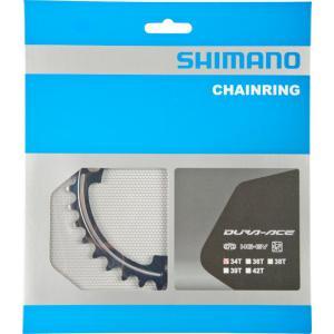 Plato Carretera Shimano Dura Ace FC-9000 11v 34 Dientes