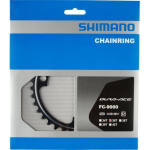 Plato Carretera Shimano Dura Ace FC-9000 11v 36 Dientes