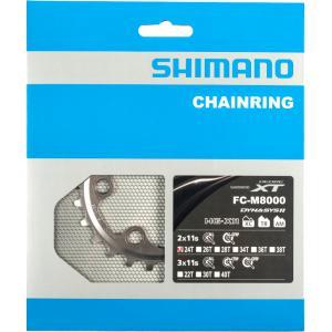 Plato Mtb Shimano XT FC-M8000 2x11v 24T