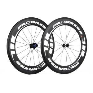 Par Ruedas Carretera Progress Space Compatible Shimano Negro-Blanco