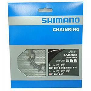 Plato Mtb SHIMANO XT FC-M8000 3x11v