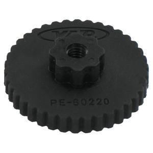 Herramienta VAR PE-60220-C