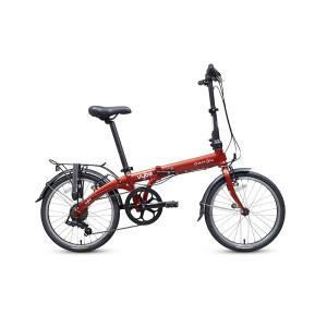 Bicicleta Plegable DAHON Vybe D7 Roja