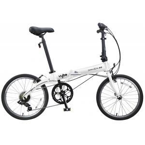 Bicicleta Plegable DAHON Vybe D7 Blanca
