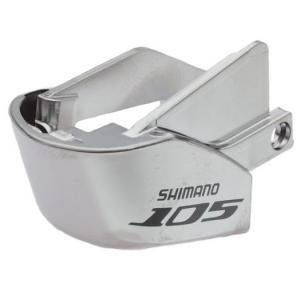 Embellecedor Maneta Shimano 105 ST-5700 Derecha